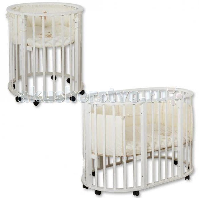 Кроватка-трансформер Roxie Incanto Mimi 7 в 1  Кроватка-трансформер Roxie Incanto Mimi 7 в 1 экологичная и безопасная детская кроватка-трансформер для детей от рождения до 5 лет. Трансформирование происходит из круглой кроватки для новорожденных детей до 6-ти месячного возраста в овальную до школьного возраста ребенка. Также овальная кроватка трансформируется в манеж, необходимый, когда ребенок начнет вставать и наблюдать за окружающим миром. Как  пеленальный столик, а когда ребенок…