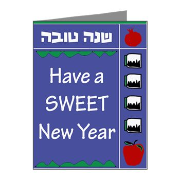 25 best jewish new year cards and rosh hashanah cards images on sweet new year rosh hashanah card note cards this hebrew english jewish new year card m4hsunfo