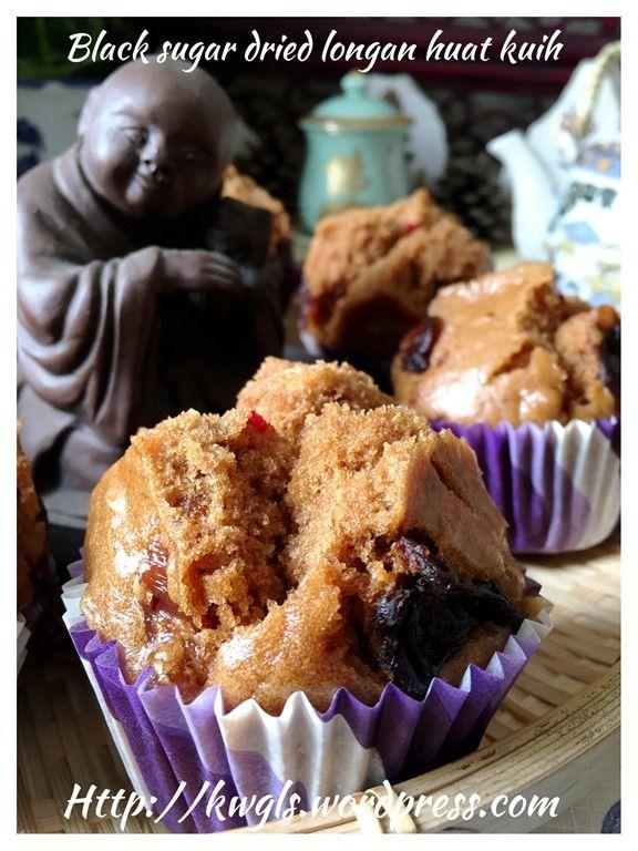Dried Longan Black Sugar Huat Kuih (桂圆黑糖发糕)#guaishushu #kenneth_goh      #桂圆黑糖发糕  #dried_longan_black_sugar_huat_kuih