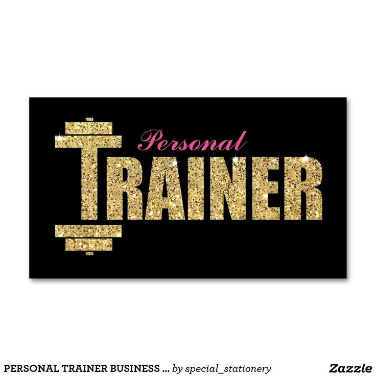 PERSONAL TRAINER BUSINESS CARDS | GLITTER GOLD