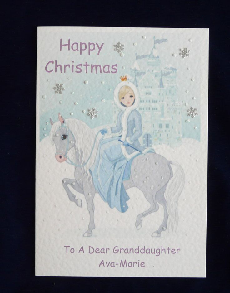 A personal favourite from my Etsy shop https://www.etsy.com/uk/listing/251187026/a5-personalised-christmas-card-for