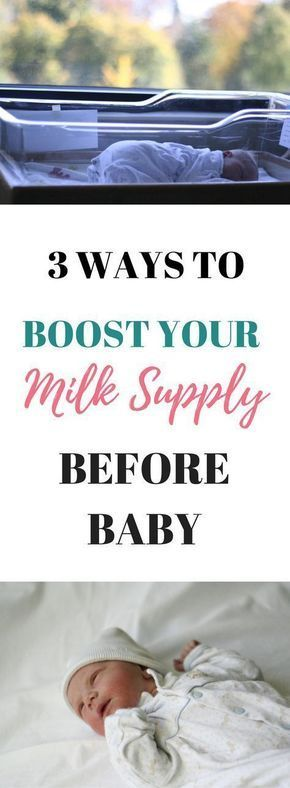 I've got a couple tricks up my sleeve now that I've had three babies, to start encouraging my milk supply before my baby actually arrives!