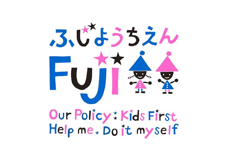 Fuiji-Kindergarten_02
