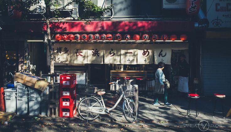 I love Japan ! In Kyoto