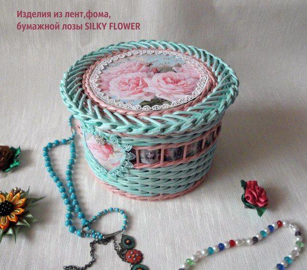 Изделия из лент,фома,бумажной лозы SILKY FLOWER