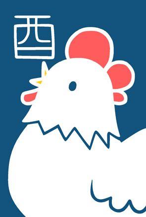 【酉年無料年賀状】かわいいにわとり&ひよこのイラスト年賀状無料ダウンロード【2017年】