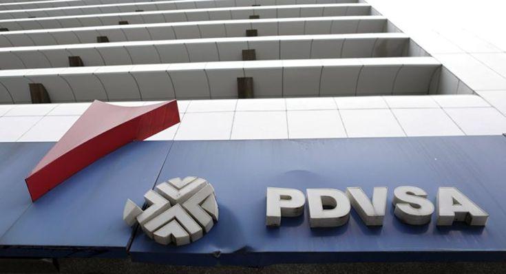 Unos 69 funcionarios detenidos en Venezuela por corrupción en PDVSA