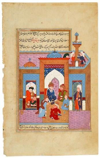 A Man Tells Rūmī About the Construction of a Theological School   Construction of a Theological School   The Morgan Library & Museum