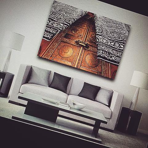 Toile sur le site www.decoration-tendances.fr #insta#islam#islamic#instasize#islamicdesign#mecca#maroc#morocco#mydubai #marakech #dubai #lebanon #art#arabic #arabicdesign #arabiccaligraphy #amour #art#canvas#uae #ootd #paris #qatar#doha#followme #koweit #love #calligraphyarab#allah