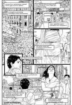 kambi kathakal malayalam cartoon #12  Velamma pdf, Comics pdf, Download comics