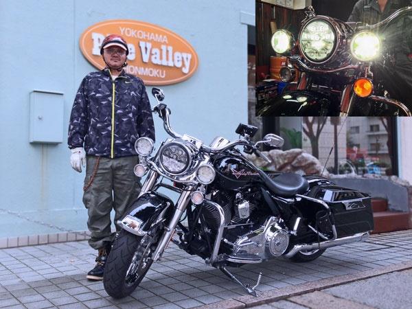 2012年9月24日ご来店  Harley Road King + Kuryakyn L.E.D. HEADLAMP & PASSING LAMPS