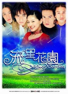 Meteor Garden (流星花園) - Taiwanese drama based on the manga Hana Yori Dango.  The story a girl named Shan Cai (Barbie Hsu) who goes to a university for rich people. The school is dominated by Dao Ming Si (Jerry Yan), Hua Ze Lei (Vic Zhou), Mei Zuo (Vanness Wu) and Xi Men (Ken Chu), collectively known as 'F4'. Her persistence in standing up for what is right gradually gains F4's respect and Dao Ming Si falls in love with her.