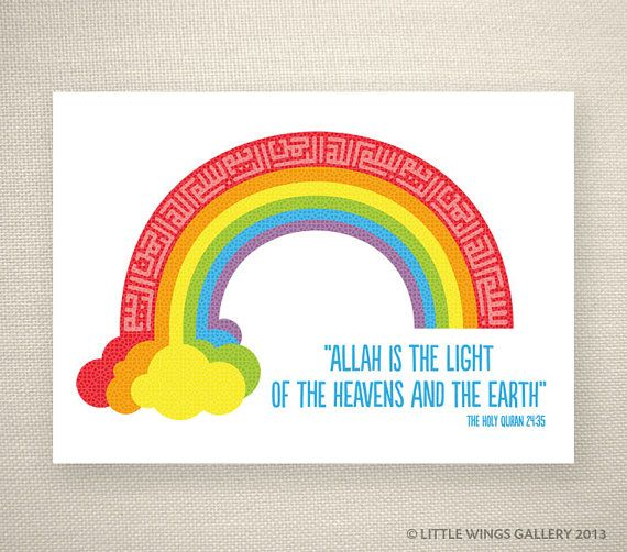 Rainbow Islamic Art Print Allah is the Light by LittleWingsGallery, $14.00