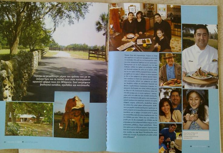organic chef of Florida AL ROSAS on the pages of GOLDEN FLOWER MAGAZINE