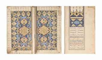 'ABD AL-RAHMAN JAMI (D. 1492 AD): SILSILAT AL-DHAHAB