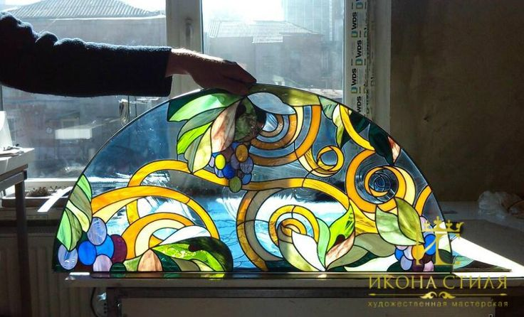 Quite soon Tiffany stained glass semicircle will decorate a window in the house of our customer.  #art #stainedglass #glass #window #tiffany #decor #design #interior #architecture #glass #workshop #studio #craft #handwork #workflow