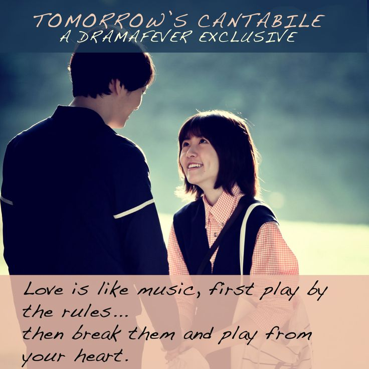 Watch Joo Won's new drama, Tomorrow's Cantabile #KDrama #Quote