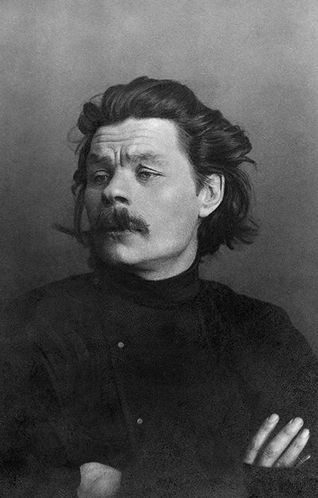 Портрет Максима Горького. Ок. 1904 года © Getty Images / Fotobank
