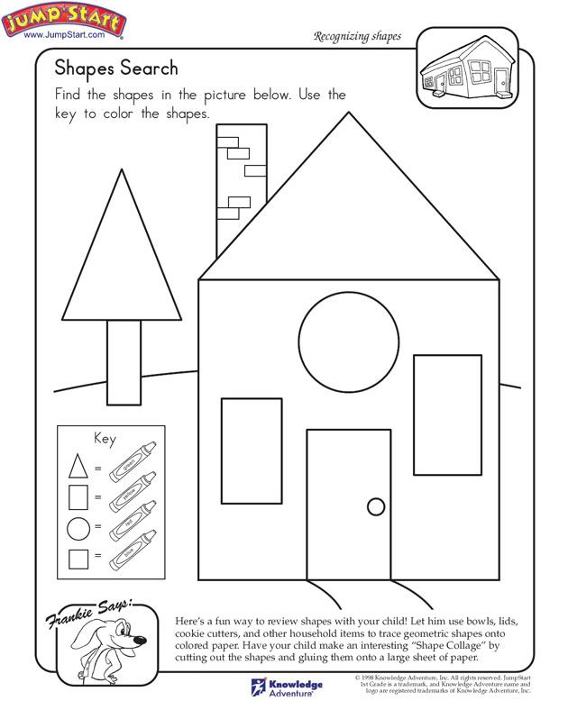 Shape Search - Free 1st Grade Math Worksheet