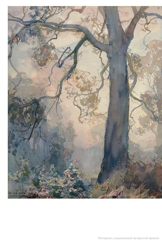Hans HEYSEN,   Gums under mist,  1917  - detail