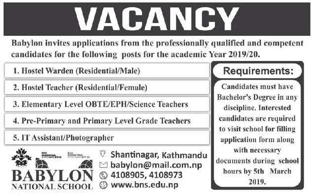 Babylon National School Invites Applications From Professionally Qualified And Competent Candidates For The Following With Images National School College Rankings National