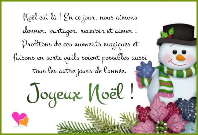 Textes Et Cartes Vœux Joyeux Noel Nouvel An Funny Christmas