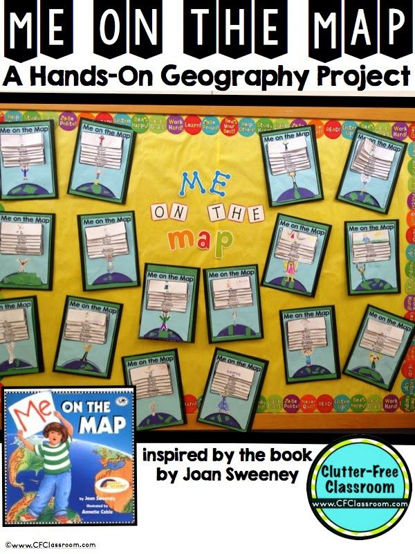 Clutter-Free Classroom: Me on the Map {COMPLETELY UPDATED, Geography, Map Skills, Printables, Project}
