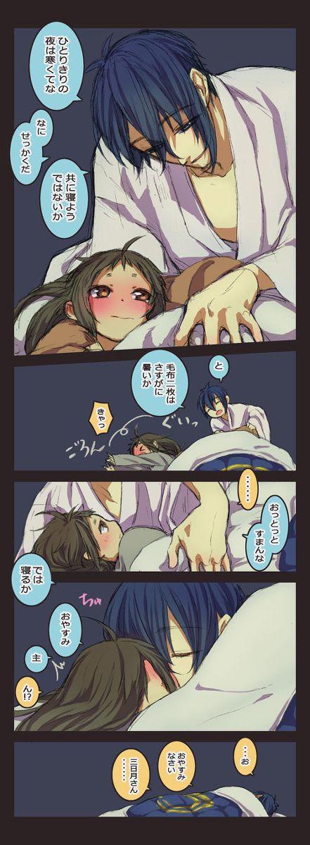 【※女審神者】漫画2ページと落書き【じじ...