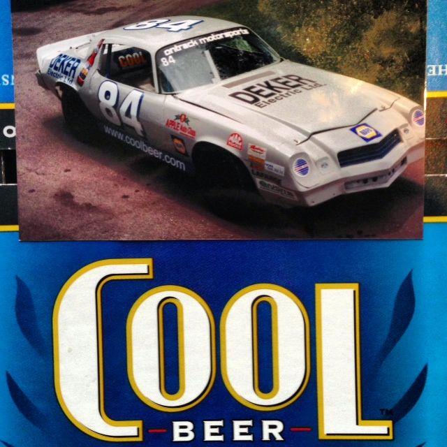 The Cool Race Car