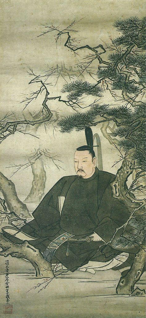 Tenjin in Court Attire, attributed to Sessu, Yamaguchi Prefectural Art Museum