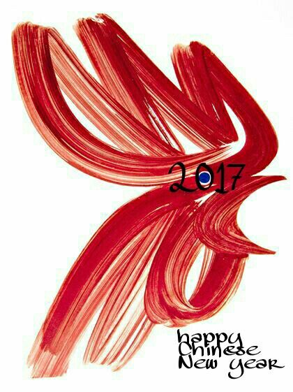 Chinese Happy new year Happy new year 2017 Rooster year