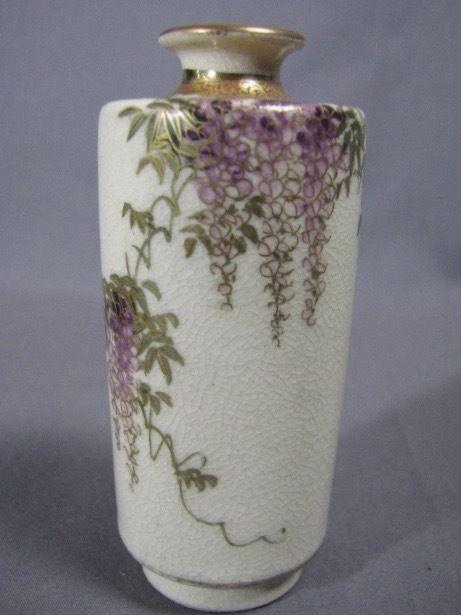 Antique Japanese Satsuma Miniature Signed Cabinet Vase