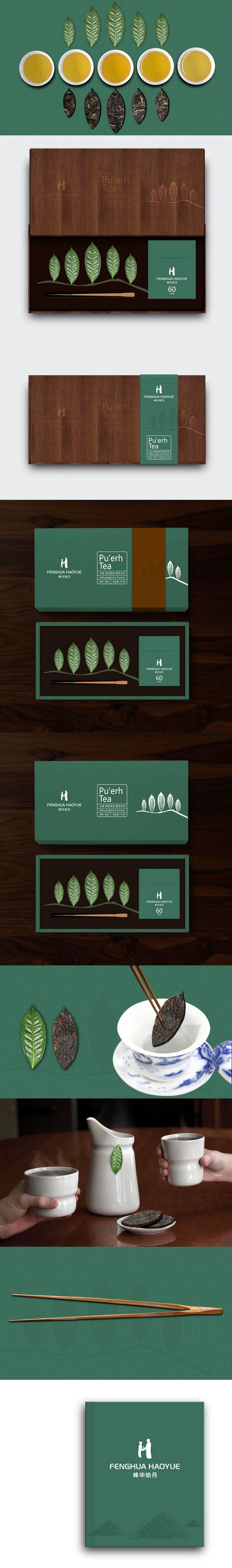 普洱茶包装(异形小茶块儿—茶叶形状)概念...@七言设计采集到包装(647图)_花瓣平面设计 I would try this tea this is beautiful #packaging PD