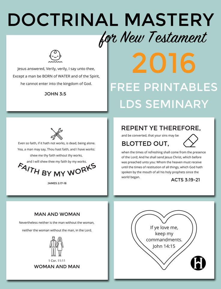 Doctrinal Mastery Scriptures for New Testament 2016 | THE MORMON HOME THE MORMON HOME | Bloglovin'