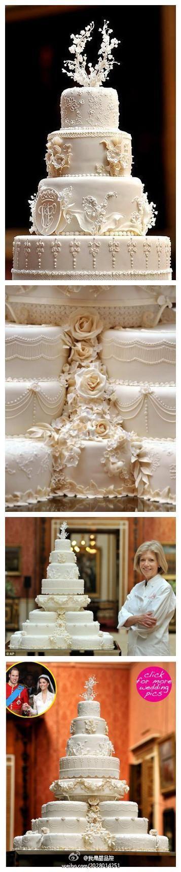 Gateau de mariage royal à 8 étages... #TheBeautyHours
