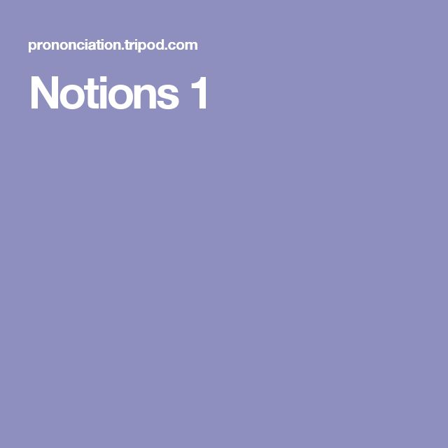 Notions 1