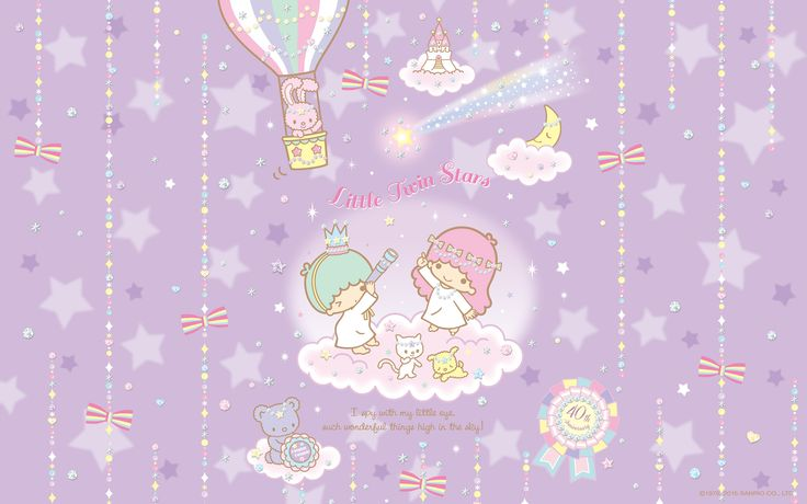【Android iPhone PC】Little Twin Stars Wallpaper 201506 六月桌布 日本草莓新聞