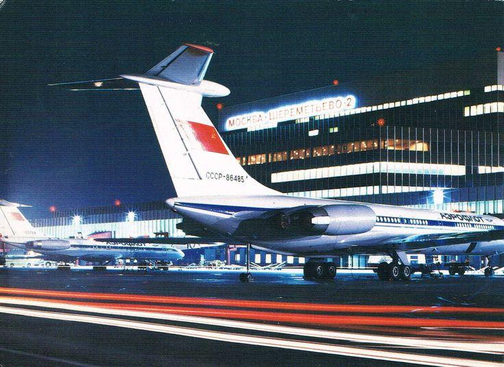 Aeroflot Ilyushin Il-62M CCCP-86485 at Moscow-Sheremetyevo International Airport, circa early 1980s.