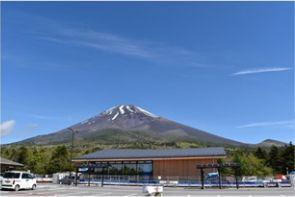 標高1500mから雄大な姿を一望!富士山南麓に『森の駅 富士山』がオープン @DIME アットダイム
