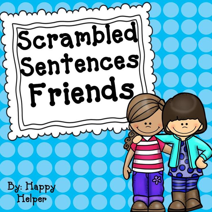 Students will place the word cards in order to build sentences about friendship! Great way to teach sentence structure! 1st and 2nd grade