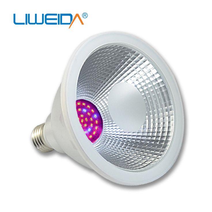 par20 par30 par38 led grow light bulb
