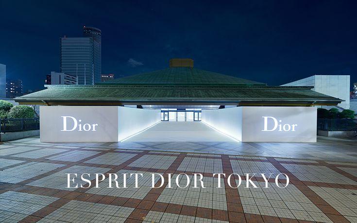「ディオール」が両国国技館でショーのアフターパーティーを開催 カミラ・ロウやオドレイ・トトゥら来日 | SNAP WWD JAPAN.COM