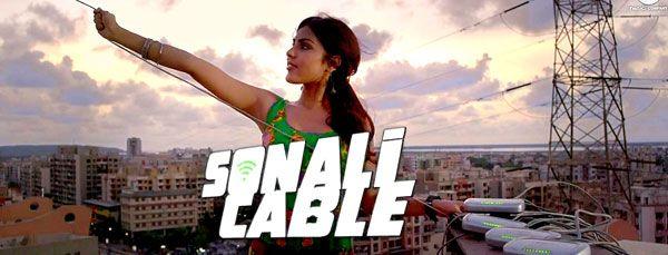 Download Sonali Caple 2014 Songs MP3