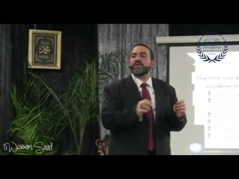 Wissam Saad speaks about Prophet Jesus and Fishing وسام سعد يتكلم عن عيس...