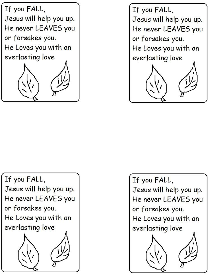 12 best childrens church craft ideas images on pinterest for Junior church lessons and crafts