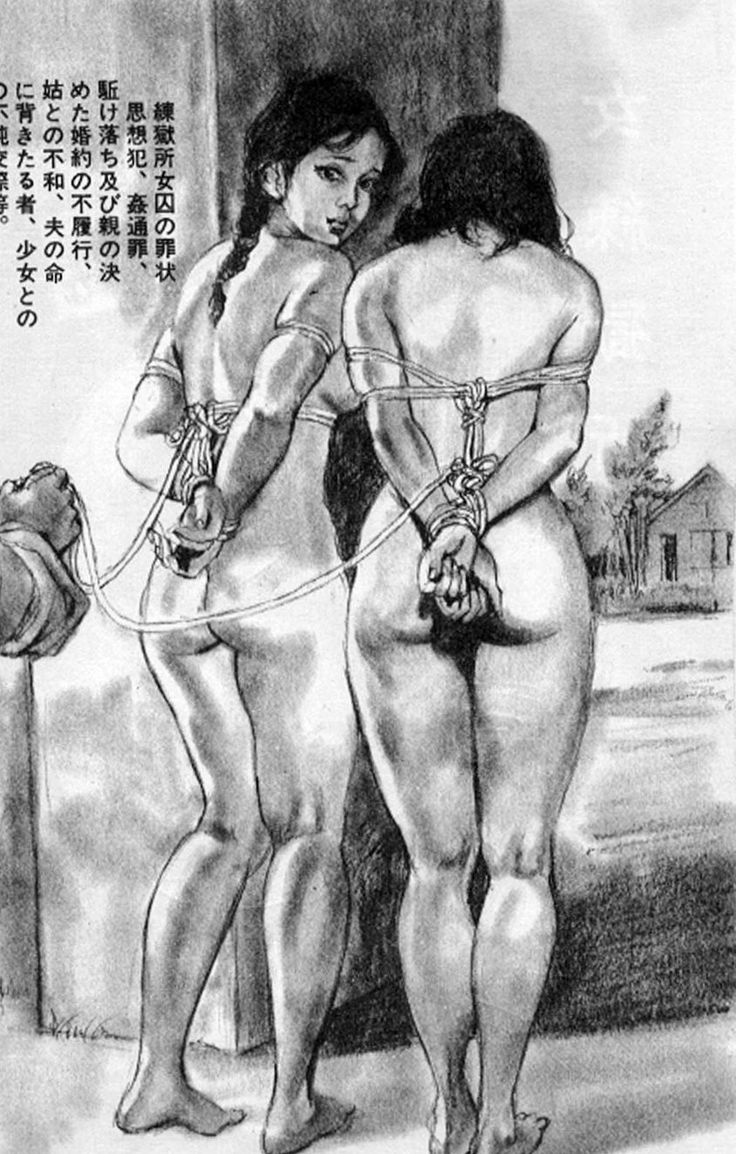 http://eroticartrainbow.tumblr.comArtist unknown - (If anyone has any further information, feel free to let us know at: http://eroticartrainbow.tumblr.com/submit). Please include the post number when doing so (see instructions on our homepage).