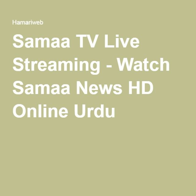 Samaa TV Live Streaming - Watch Samaa News HD Online Urdu