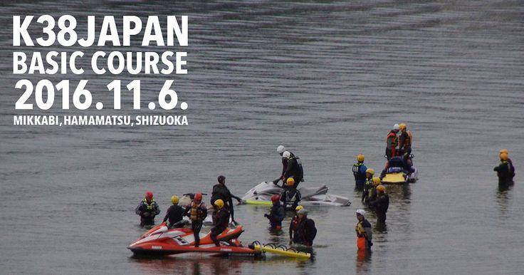 https://flic.kr/p/KNZ6gm | K38 Japan | K38 Japan www.K38Japan.com