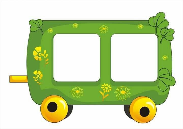 Картинка вагончик для детей