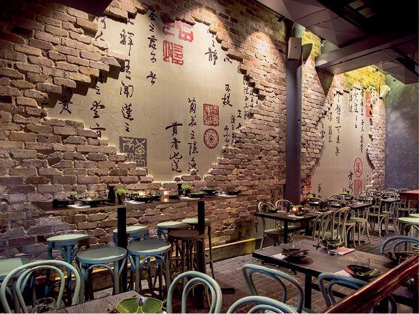 Lotus Dumpling & Wine Bar, 3/16 Hickson Rd, Walsh Bay